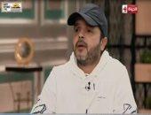 """محمد هنيدى بـ""""قهوة أشرف"""": قدمت فى فنون مسرحية وسقطت"""