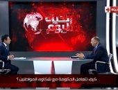 """مدير """"شكاوى الوزراء"""" لخالد أبو بكر: رئيس الحكومة يتابع بعض الشكاوى بنفسه"""