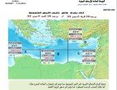 الأرصاد تحذر: سحب رعدية على البحر المتوسط.. واضطراب الملاحة البحرية