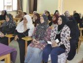 مديرية القوى العاملة بالإسماعيلية تنظم دورة لتوعية العاملين بمكافحة الأمراض