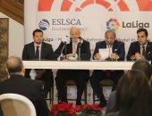 رابطة الدورى الأسبانى توقع اتفاقية لتطوير الإدارة الرياضية فى مصر