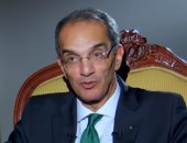 وزير الاتصالات يفتتح مشروعات تكنولوجية بمحافظة دمياط.. الاثنين
