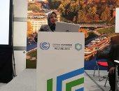 النائبة مى محمود تشارك فى فعاليات مؤتمر التغيرات المناخية ببولندا