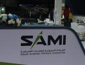الصناعات العسكرية السعودية توقع اتفاقا مع شركات كورية لإنشاء مشروع مشترك بالمملكة