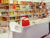 """فى معرض الدوحة للكتاب.. الكراسى تتزاحم و""""الناشرون"""" يهشون الذباب.. صور"""