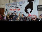 """ندوة """"كونى قوية"""" بجامعة عين شمس لمناهضة العنف ضد المرأة"""
