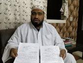 """صور.. مواطن يناشد الأمن تنفيذ حكم ضد نصاب:""""أخذ منى تحويشة العمر"""""""