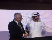 وزارة التعليم تفوز بجائزة تحدى الأمية عن فئة الحكومات بقمة المعرفة بدبى