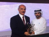 مؤسسة مجدى يعقوب تفوز بجائزة محمد بن راشد للمعرفة لعام 2018