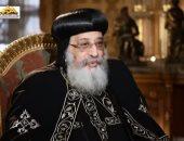شاهد.. ماذا قال البابا تواضروس الثانى عن النجم محمد صلاح؟