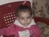 بعد اختفائها بـ24 ساعة العثور على رزان جثة هامدة داخل جوال بالصوامعة بسوهاج