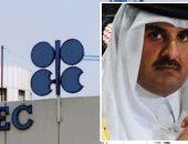 """اقتصاد قطر على مشارف الانهيار.. الدوحة تلجأ لتخفيض الأجور لإنقاذ اقتصادها من أزمته.. """"قطريليكس"""" تكشف تدهور حركة الملاحة القطرية.. سياسات تميم التخريبية عرضت دويلته لأزمات طاحنة"""
