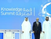 مصر تشارك فى إطلاق أول اتحاد عربى للمكتبات الرقمية مع الإمارات والسعودية