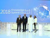 مؤشر المعرفة العالمى: 7 دول ستقود المستقبل نحو المعرفة بينهم الإمارات