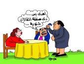"""صراع الأندية فى صفقات اللاعبين بكاريكاتير """"اليوم السابع"""""""
