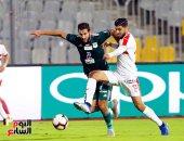 5 معلومات عن مباراة الزمالك والمصري اليوم في الدوري