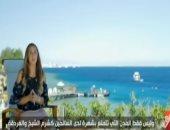 """شاهد .. """"الرقم الصحيح"""" فيلم وثائقى يرصد حضارة مصر"""