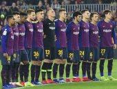 أخبار برشلونة اليوم عن طلب تكريم الرئيس السابق ضد توتنهام بدورى الأبطال