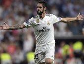 ريال مدريد يعرض إيسكو ودياز على توتنهام لضم إريكسن