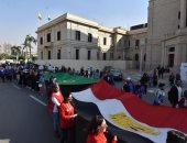 """تحت شعار """"جامعة آمنة للجميع"""".. مسيرة لمناهضة التحرش بجامعة القاهرة.. صور"""