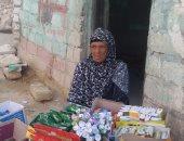 محمد عبوده يكتب : فقر وعزة نفس