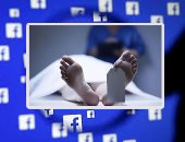 """اكتشف خيانتها له عبر """"فيس بوك"""".. موظف يقتل زوجته طعنا بالسكين فى الخليفة"""