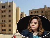 """الإسكان: بدء حجز وحدات الإعلان الـ13 في """"الإسكان الاجتماعى"""" بـ10 محافظات"""