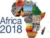 خبراء اقتصاديون يطالبون بتعزيز بيئة الأعمال الإقليمية والتعاون العابر للحدود بأفريقيا
