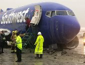العثور على 7 جثث فى موقع تحطم طائرة الشحن المنكوبة بإيران