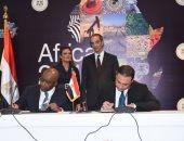 وزيرا الاستثمار والاتصالات يشهدان توقيع مذكرة تفاهم باستثمارات 400 مليون دولار