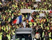 """الحكومة الفرنسية تدعو """"السترات الصفراء"""" إلى عدم التظاهر السبت"""