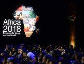 التمويل الدولية: إفريقيا تحتاج مستشارين رواد أعمال لدعم مخططات التنمية