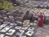 الحوثيون يواصلون الانتهاكات ضد اليمن ويضعون الألغام فى أكياس السكر والأرز