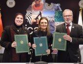 وزيرة الاستثمار تشهد توقيع منحة لبرنامج التنمية المجتمعية بقيمة 15 مليون يورو