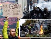 الشرطة الفرنسية تطلق الغاز المسيل للدموع لتفريق محتجى السترات الصفراء