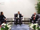 مصطفى مدبولى يلتقى رئيس بنك الاستثمار الأوروبى فى منتدى إفريقيا 2018