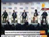 الرئيس السيسي يشرح لضيوف منتدى أفريقيا حجم تحديات دول القارة