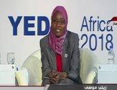 شباب رواد الأعمال الأفارقة يعرضون تجاربهم أمام الرئيس السيسي