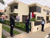 سفير مصر فى أنجولا: القاهرة تضع كافة إمكانياتها وقدراتها لتشجيع التكامل الأفريقى