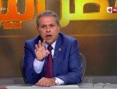 """توفيق عكاشة عن سقوط """"الفراعين"""": تربعت على عرش المشاهدة وفشلت اقتصاديًا"""