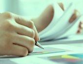 امتحان اللغة الإنجليزية يطيح بعدد من كبار المسئولين فى الصين
