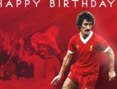 """""""ليفربول"""" يحيى ذكرى ميلاد أسطورته """"تيرى مكديرموت"""""""