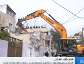 شاهد.. الاحتلال الإسرائيلى يجبر المقدسيين على هدم منازلهم بأيديهم