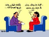 """يوميات الحياة الزوجية فى كاريكاتير """" اليوم السابع"""""""