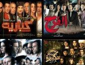"""""""ليلة العيد"""" أحدث أفلام اليوم واللوكيشن الواحد.. وهذه الأعمال الأشهر"""