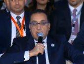 رئيس الوزراء ووزيرة الصحة يزوران مصابى حادث المريوطية بمستشفى الهرم