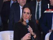 وزيرة الاستثمار: تحركنا على كل المحاور لخلق مناخ تشريعى جيد للقطاع