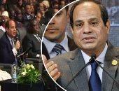 قرارات الرئيس السيسى فى ختام فعاليات أفريقيا 2018.. إنشاء صندوق ضمان من مخاطر الاستثمار فى القارة السمراء.. وآخر للاستثمار فى البنية التحتية المعلوماتية.. ويؤكد: مصر تهتم بدعم مصالح القارة السمراء