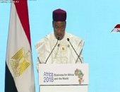رئيس النيجر: منتدى إفريقيا 2018 فرصة كبيرة لإرساء أسس تكامل ونجاح القارة