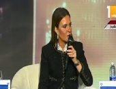 وزيرة الاستثمار: لدينا تكليف بتعميق وتعزيز العلاقات بين مصر وكل الدول الإفريقية